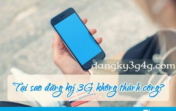 Không đăng ký được 3G VinaPhone: Nguyên nhân và cách khắc phục