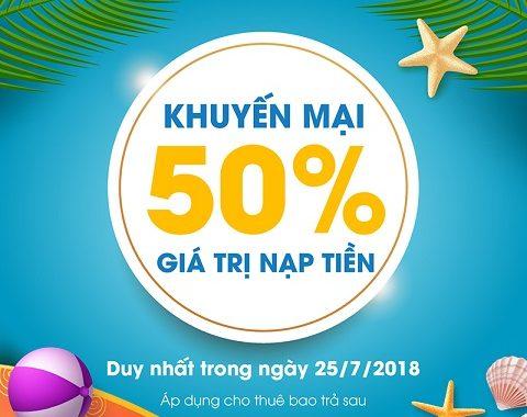 MobiFone khuyến mại 50% giá trị thẻ nạp cho khách hàng nạp tiền ngày mai 25/07