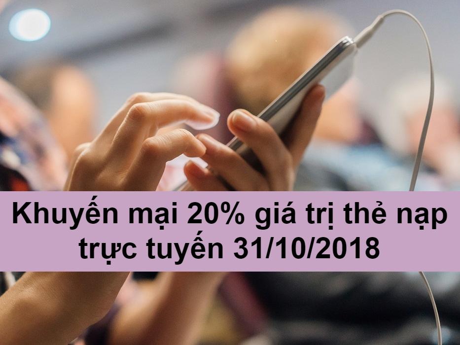 MobiFone khuyến mãi 20% giá trị thẻ nạp cho khách hàng nạp thẻ trực tuyến 31/10/2018