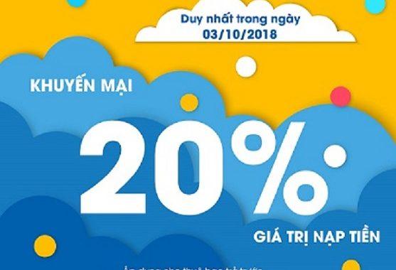 HOT: MobiFone khuyến mại 20% giá trị thẻ nạp ngày mai 3/10/2018