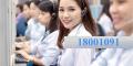 Vinaphone thay đổi đầu số tổng đài 18001091 mới, đầu số 9191 sẽ ngưng hoạt động