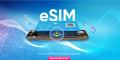 Vinaphone hỗ trợ khách hàng đặt trước eSIM Vinaphone online
